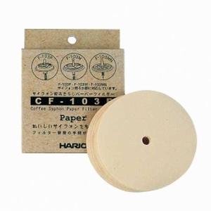 Hario Papieren Filters voor Syphon 100