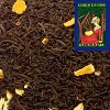 Lady Earl Grey  1 kilogram